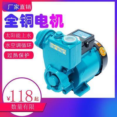 37430/GP125W空调泵家用自吸泵吸水泵抽水机清水泵小型抽水泵循环泵自动