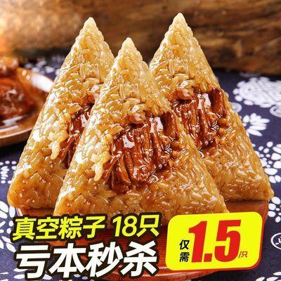 嘉兴鲜肉蛋黄肉粽真空包装早餐营养速食粽子批发端午送礼团购