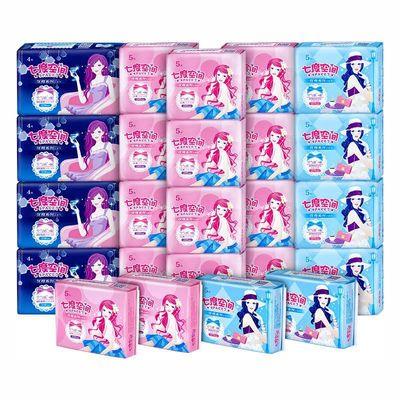 67859/七度空间优雅系列卫生巾正品日夜组合超薄纯棉学生姨妈巾整箱批发