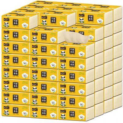36包300张竹浆本色抽纸家用卫生纸巾面巾纸餐巾纸微商代发YJ