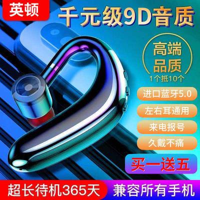 29025/蓝牙耳机无线华为高音质运动迷你商务开车苹果oppo小米vivo通用
