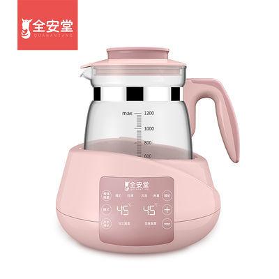 36040/婴儿恒温调奶器水壶热水智能保温玻璃喂奶全自动温奶暖奶机冲奶粉