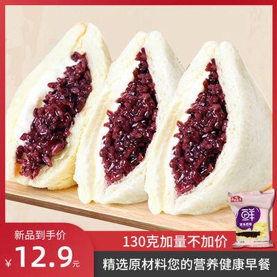 吉祥紫米面包650g/1300g整箱早餐面包代餐奶酪面包小零食
