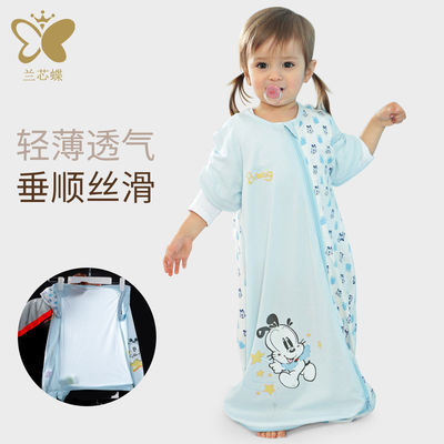 50999/宝宝睡袋夏季空调间薄款婴幼儿童防踢被蘑菇型四季通用多功能抱被