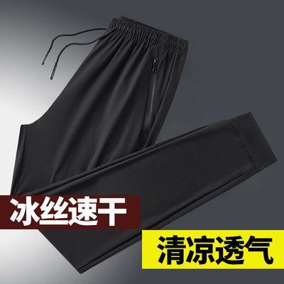 31392/冰丝速干裤子男女夏季薄款大码透气宽松弹力束脚运动跑步休闲长裤