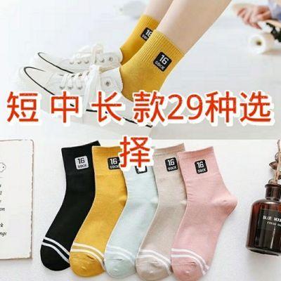 35841/袜子女夏季薄款韩版短袜女士船袜女可爱日系学生潮好看防臭中筒袜
