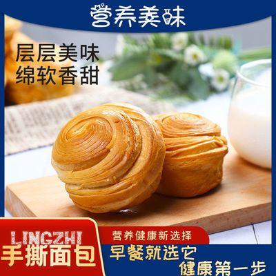 原味手撕面包批发整箱特价小面包早餐休闲零食营养糕点手撕面包