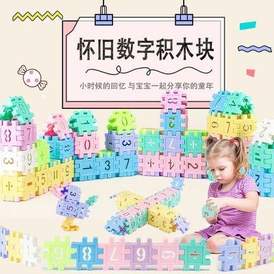 早教启蒙拼插方块房子积木男女小孩幼儿园拼图益智力儿童数字玩具