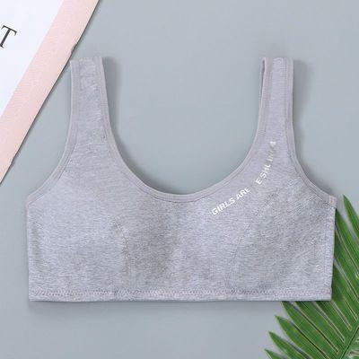夏季少女内衣初中生高中生发育期纯棉无钢圈超薄显小运动学生文胸