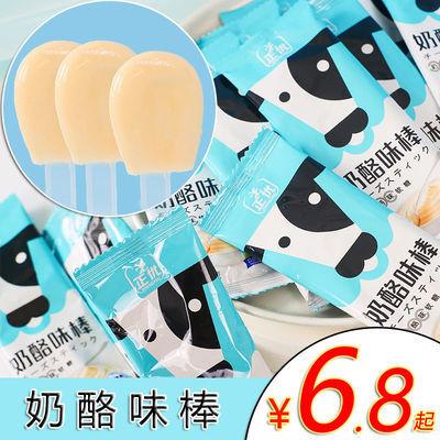 40083/网红奶酪味棒棒糖软糖小零食休闲食品 卡通Q弹糖果独立装送男女友