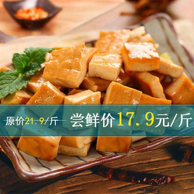 重庆特产网红小吃奇爽小包装零食