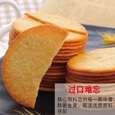 咪恩 马铃薯薄脆饼干薯片批发休闲零食早餐饼干