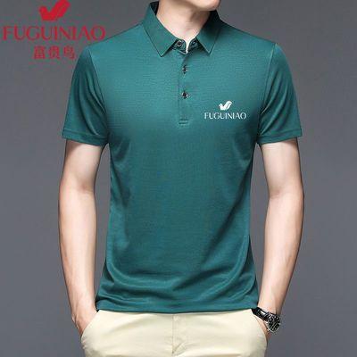 33849/富贵鸟男士新款夏季冰丝短袖印花宽松休闲时尚百搭T恤POLO衫上衣