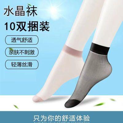 【五双装】夏季超薄舒爽水晶丝袜。厂家直销