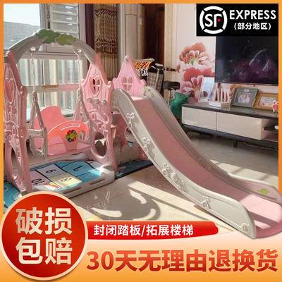 79016/儿童滑滑梯室内家用多功能滑梯秋千组合小型游乐园宝宝玩具加厚