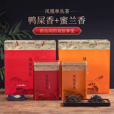 凤凰鸭屎香单枞茶蜜兰香潮州单丛茶浓香清香乌龙茶特级凤凰单从茶