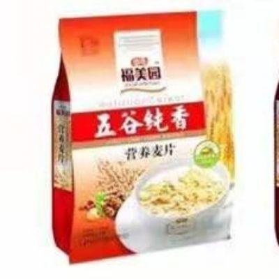 牛奶燕麦片即时营养麦片早餐食品免煮代餐燕麦片独立小包装