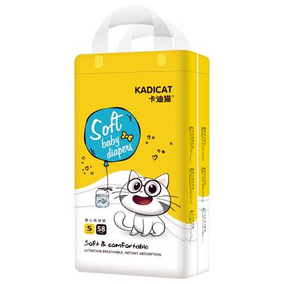 32805/【客户好评】婴儿尿不湿纸尿裤男女通用超薄透气干爽卡迪猫XL/XXL