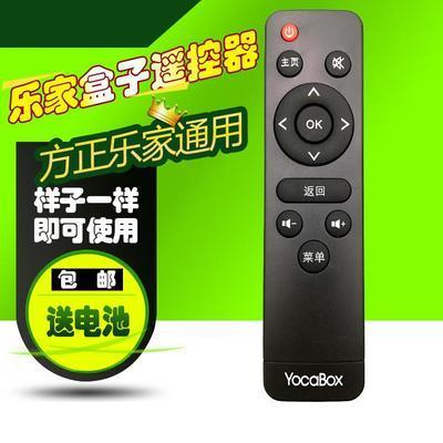 YocaBox乐家盒子摇控器方正网络电视机顶盒F4-HU-BF1-SWF2-SW