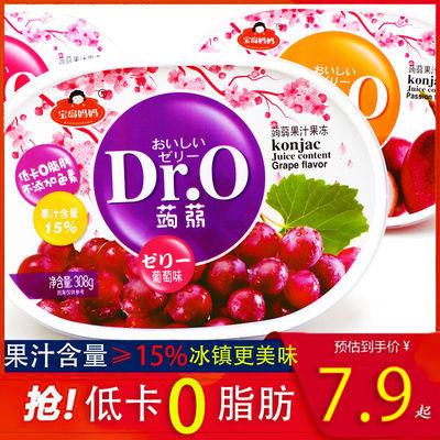 蒟蒻果冻草莓葡萄百香果0脂0卡袋装解馋似布丁网红魔芋宝岛妈妈