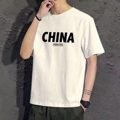 短袖t恤男士韩版潮流修身夏季半袖T印花圆领上衣服短袖男装