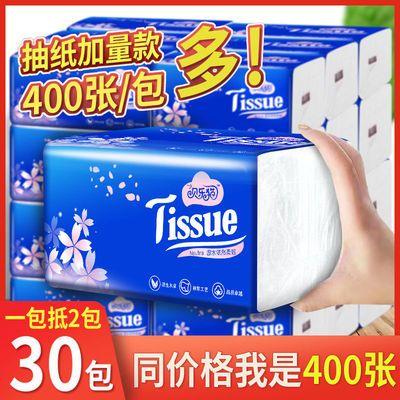 37059/【400张加量款】纸巾抽纸整箱批发大包家用面巾纸餐巾纸6包卫生纸