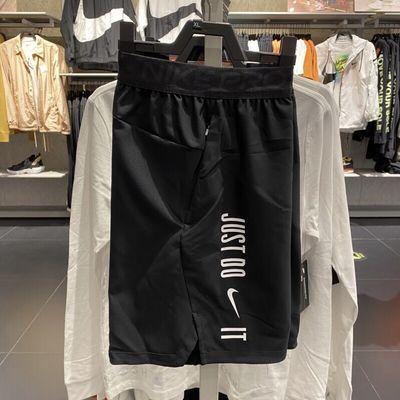 37503/2021夏季新款男子运动短裤梭织速干五分裤训练跑步吸汗透气DJ8999