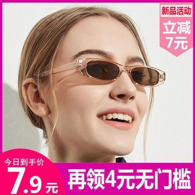 新款小框太阳眼镜女士中年妈妈小脸墨镜女款茶色防晒太阳镜女中年