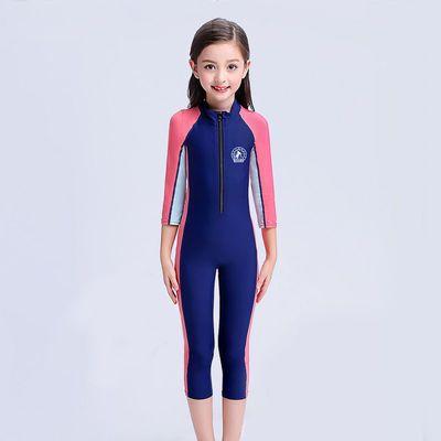 46196/儿童泳衣女童连体女孩夏季中大童长袖防晒海边温泉泳装裤中小学生