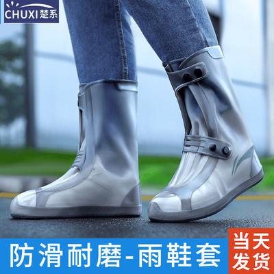 65432/防雨鞋套男女防水加厚防滑耐磨雨天防水鞋套可洗高筒雨鞋耐磨雨靴