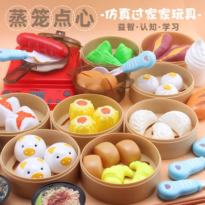 儿童过家家厨房玩具中西式早点仿真食物蒸笼包子披萨启蒙益智玩具