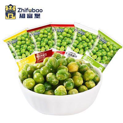 【超值每包9毛】蒜香青豆美国青豌豆小包装休闲零食坚果炒货香辣