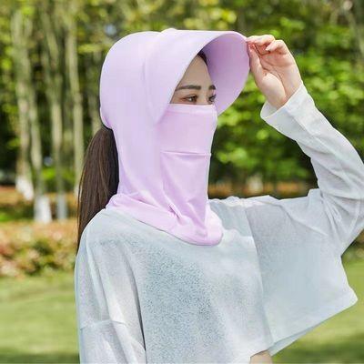 30019/夏季冰丝防晒遮阳帽女士防紫外线遮全脸面罩护颈围脖一体采茶工地