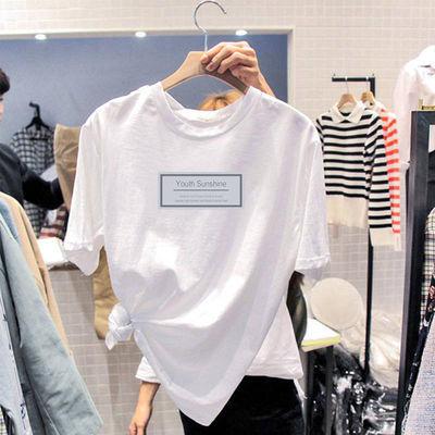 40371/2020夏季新款韩版圆领短袖T恤女宽松ins百搭女学生打底衫