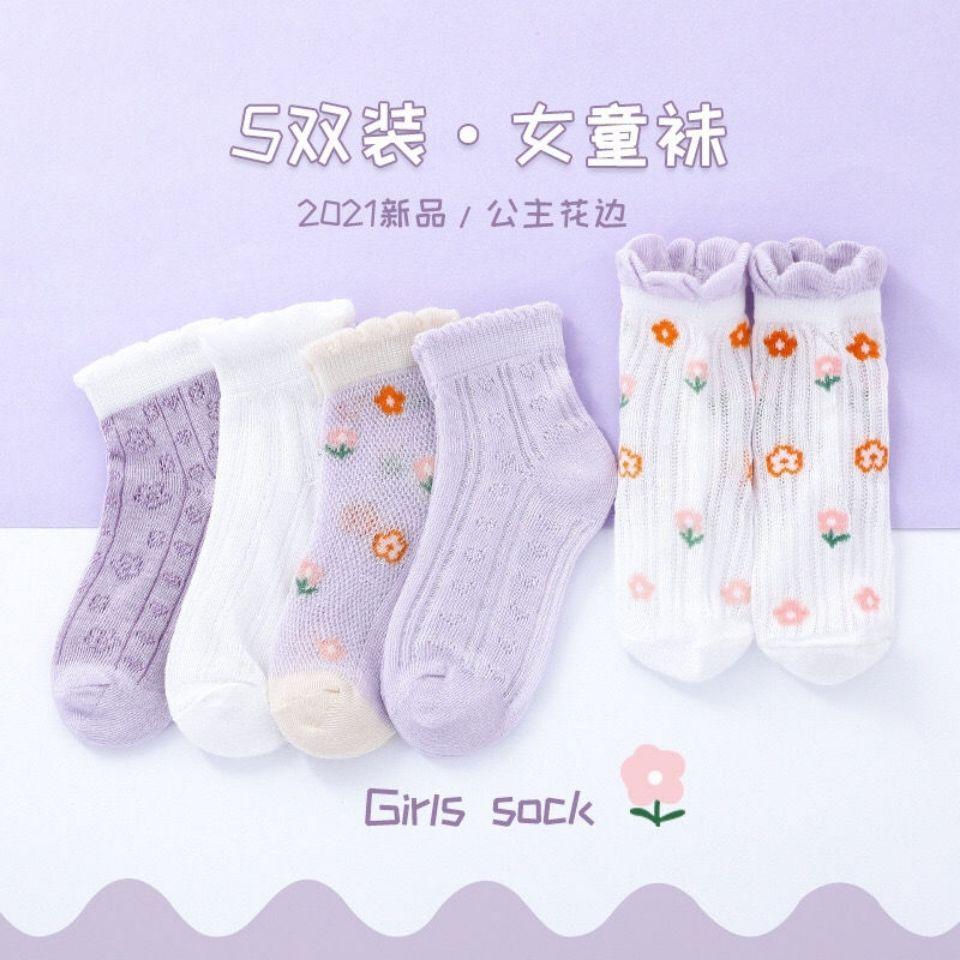 儿童袜子纯棉春季夏天男童女童大童小童宝宝超薄袜中短筒薄款网眼