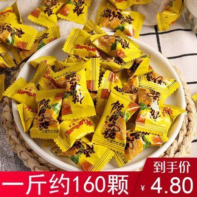 36788/正宗开胃陈皮糖清凉薄荷硬糖酸甜话梅糖结婚喜糖招待糖果散装批发