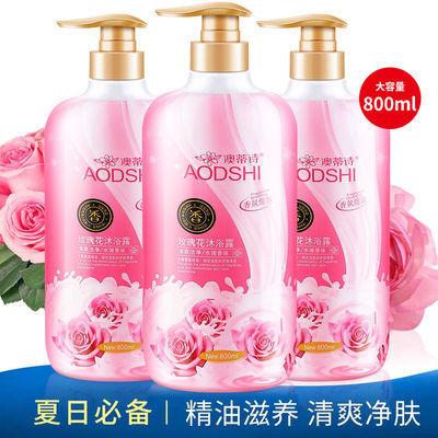 正品玫瑰花香沐浴露家庭装香水持久留香套装嫩肤保湿男女士通用