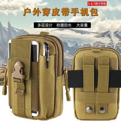 腰包手机包斜挎单肩包包男女工作地战术挂包2021运动装备多功能袋