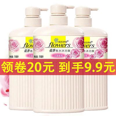 【品牌直营】香水沐浴露持久留香去屑止痒洗发水滋润保湿家庭装女
