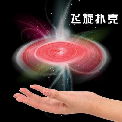 40094/飞牌 蜂鸟牌 飞旋扑克 漂浮扑克 UFO飘浮 悬浮魔术道具近景