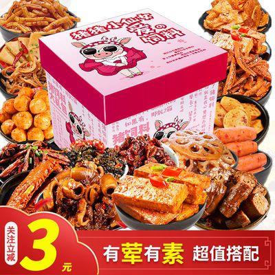 【低至0.34/包 】零食大礼包学生一整箱批发休闲零食小吃10-60包