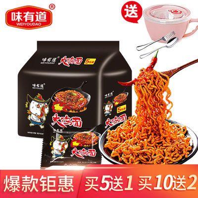 味有道火鸡面超辣3-12袋泡面方便面整箱批发网红零食酸辣粉螺蛳粉