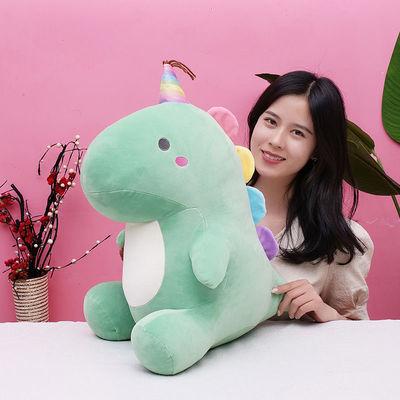 超萌恐龙毛绒玩具睡觉抱枕公仔布娃娃可爱生日礼物女生