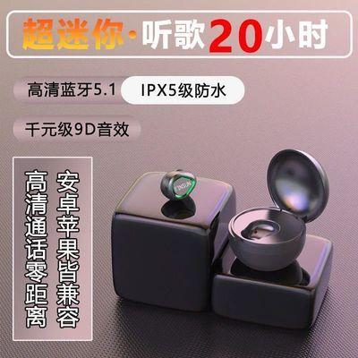 37662/无线蓝牙耳机挂耳式运动入耳式男迷你华为vivo小米OPPO苹果通用