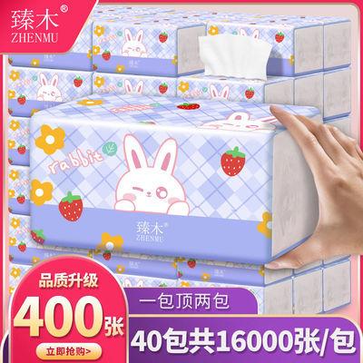 【400张大包更耐用】抽纸家用批发整箱抽纸巾卫生纸餐巾纸面巾纸