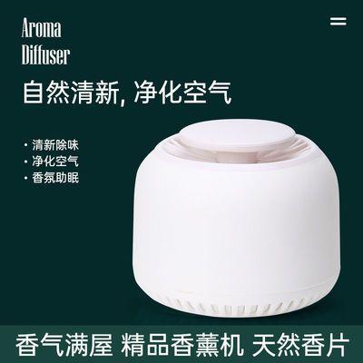 家用香薰机卧室加香器厕所卫生间酒店商用扩香空气清新自动喷香机