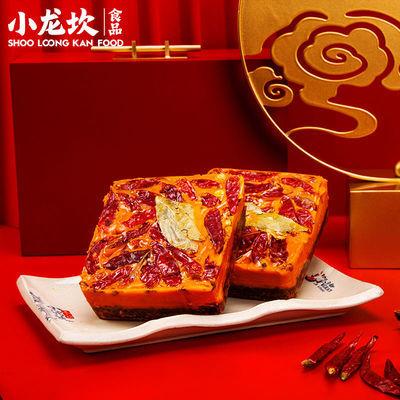 小龙坎牛油火锅底料手工全型麻辣烫底料重庆四川特产麻辣香锅450g