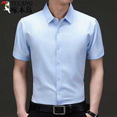 啄木鸟夏季男士桑蚕冰丝短袖衬衫中青年夏装纯色商休闲寸衣免烫薄