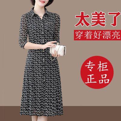 34754/【原版正品】2021夏季新款五分袖妈妈装中长款大码碎花衬衫连衣裙