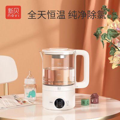 33626/新贝恒温烧水壶调奶器多功能冲泡奶粉热水壶全自动温奶暖奶器1L
